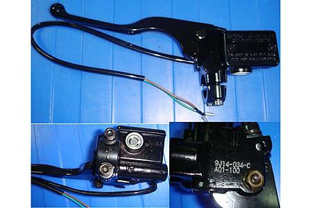 Цилиндр тормозной главный ручного тормоза левый LU079960