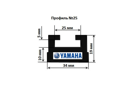 Склиз Garland 25 профиль / 162,6 см для Yamaha 8HR-47421-00-00 SMA-8HR92-00-BK 25-6400-3-01-12 25-6463-3-01-01 25-6400-3-01-01 Черный