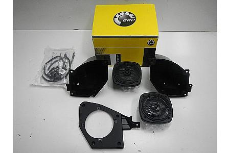 Динамики передние для BRP Can-Am Commander Maverick MAX 715001309