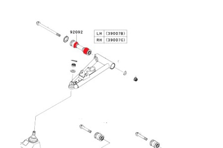 Втулка верхнего рычага для квадроцикла Kawasaki KVF750 Brute Force 92092-0025