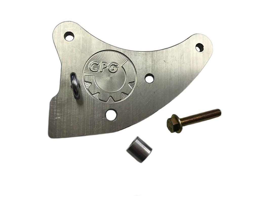 Соединительная пластина тяг КПП для квадроцикла BRP Outlander 707000971-CUSTOM