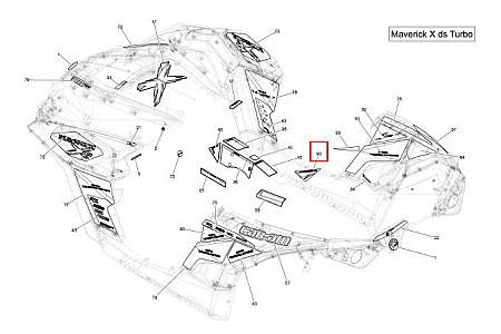 Наклейка квадроцикла (левая сторона Intercooled) BRP Can-Am Maverick 1000 Turbo 704904805