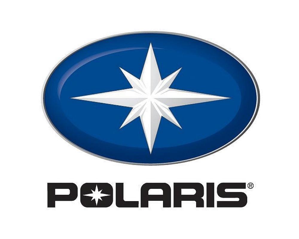 Втулка рычага заднего Polaris Sportsman/RZR 5437229