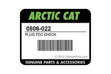 Заливная пробка крышки сцепления квадроцикла Arctic Cat 1000 700 650 550 0806-022