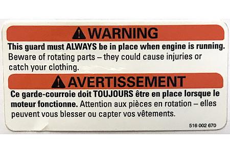 Наклейка предупреждения BRP Warning Decal, Security Belt Guard