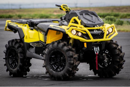 Бампер передний BRP Outlander XMR (2019+) SUNBURST YELLOW 705012997  705012124