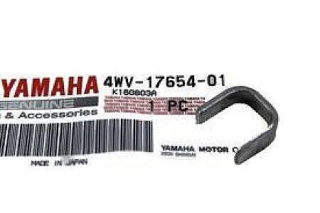 Втулка вариатора квадроцикла Yamaha Grizzly 660 450 350 4WV-17654-00-00 4WV-17654-01-00