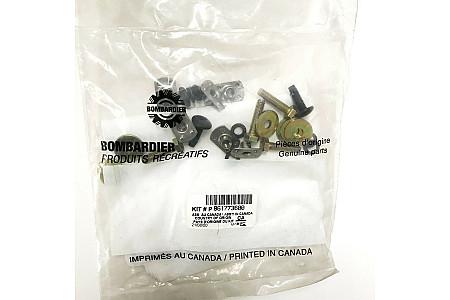 Комплект крепления защиты днища Skidoo 861773600