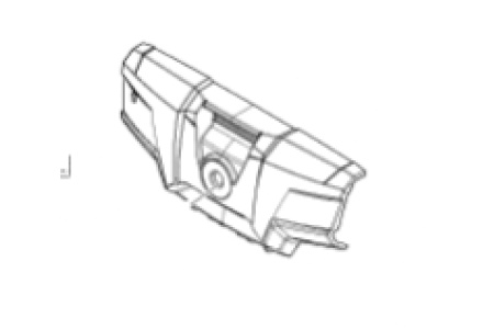 Крышка заднего бардачка BRP Outlander G2 708300150