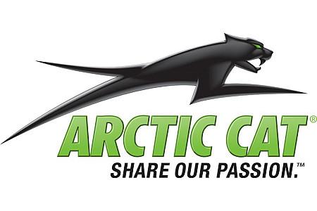 Гайка переднего кардана на вал Arctic Cat TRV/MUD PRO 0827-013