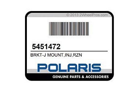 Крепеж двери Polaris RZR XP 1000 5451472