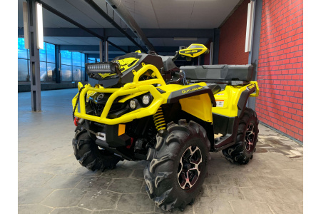 Квадроцикл BRP CAN-AM OUTLANDER XMR 650