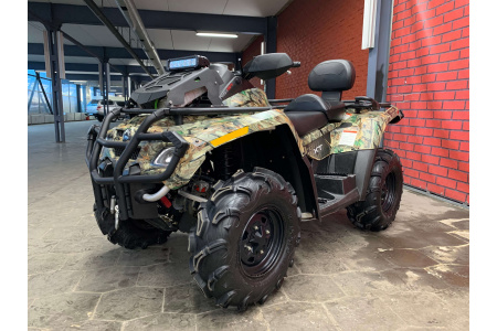 Квадроцикл BRP CAN-AM OUTLANDER 650 MAX XT