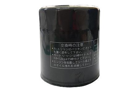 Фильтр масляный Skipper для Suzuki DF70/DF80/DF90/DF115/DF140